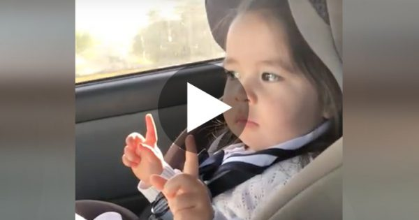 Baby Fan Jams To Bruno Mars, Now Watch Her Reaction When The Beat Drops.. I'm In Stitches!